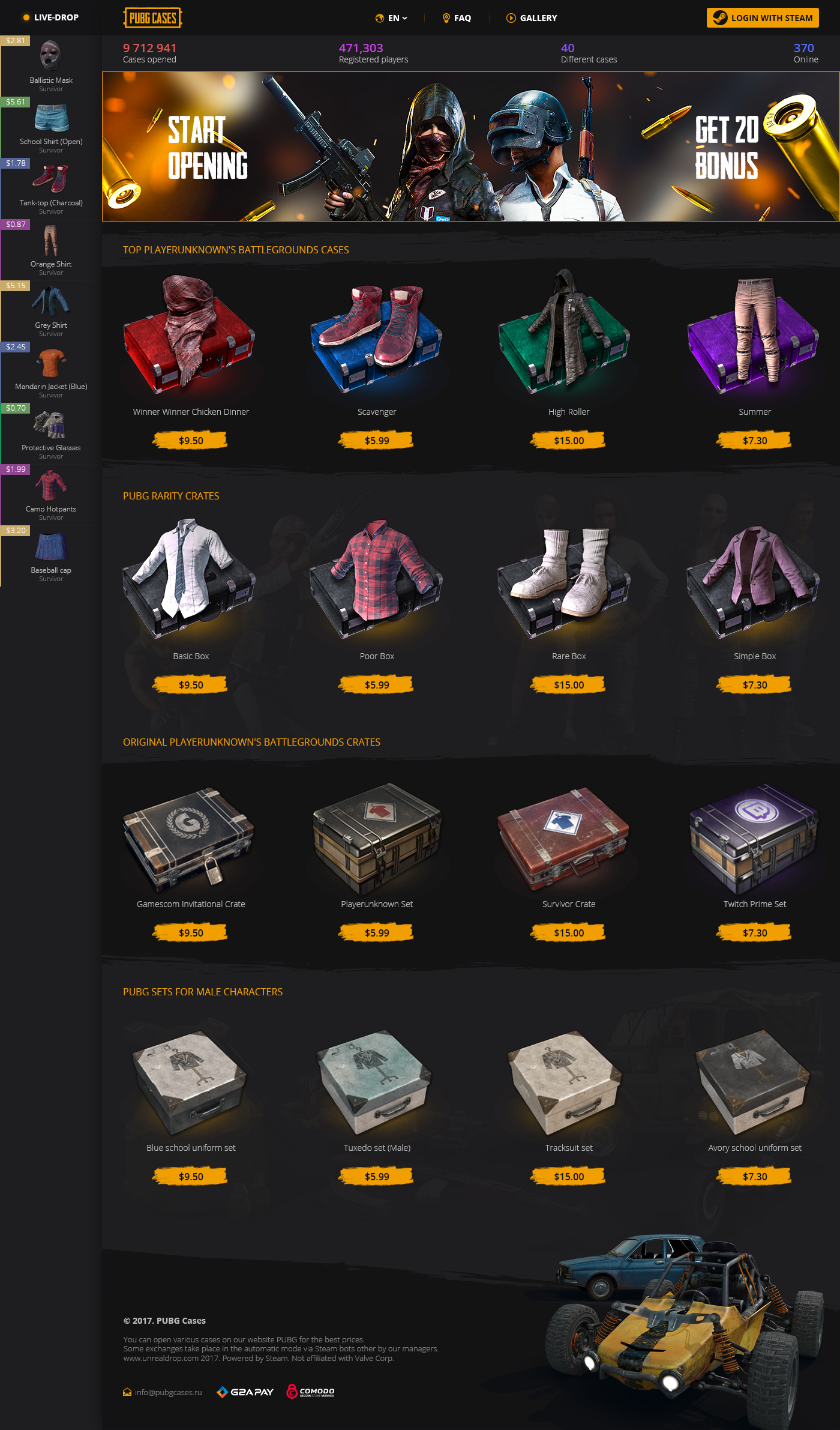 PUBG Case - игровой сайт