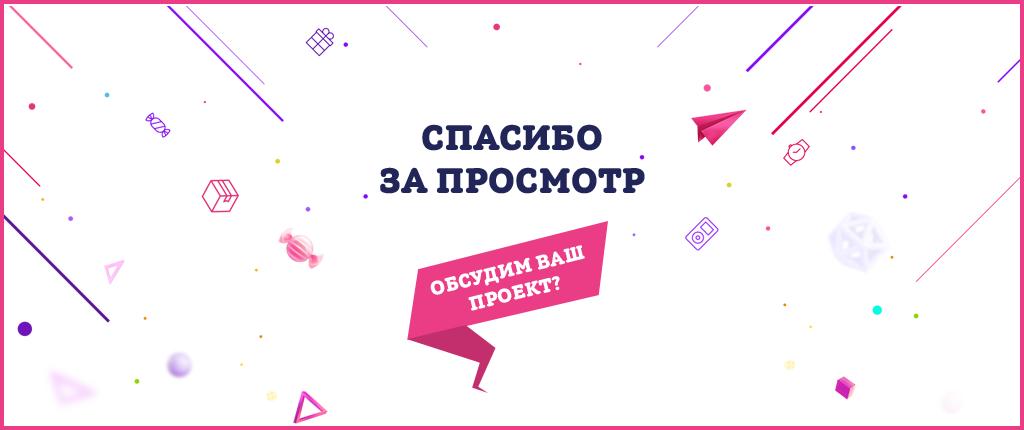 Vkusno House - сайт компании