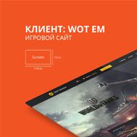 WoT Empire - игровой сайт