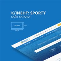 Sporty - каталог компаний