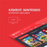 Nintendo News - игровой сайт