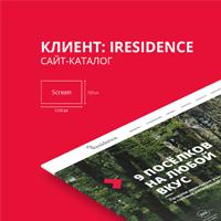 iResidence - строительная компания