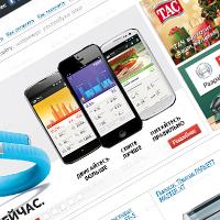 IXET.RU Интернет-гипермаркет
