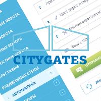 CityGates - ворота
