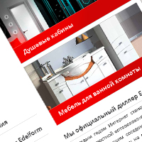 Edelform - интернет магазин