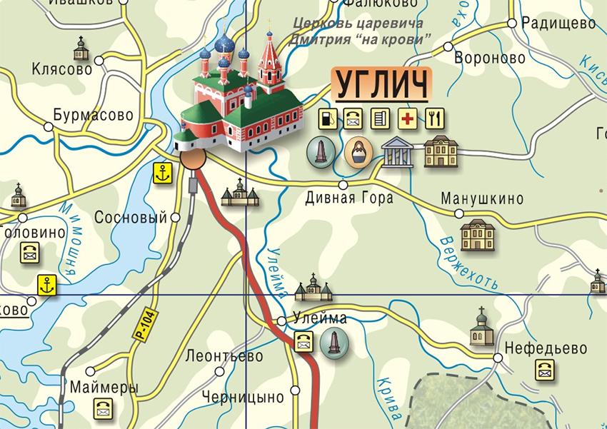 Карта-схема области (фрагмент)