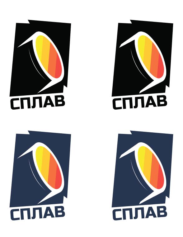 Разработать логотип для литейного завода фото f_2445afaab8bdd7c8.png