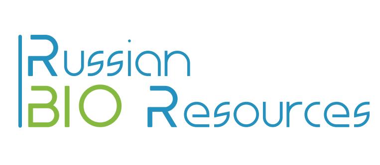 Разработка логотипа для компании «Русские Био Ресурсы» фото f_909590759764fed0.png