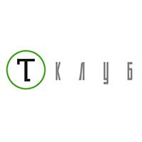 "Логотип ""Т-клуб"""