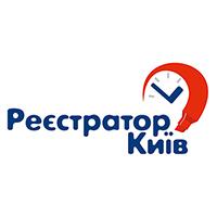 "Логотип ""Реєстратор Київ"""