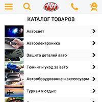 Мобильная версия сайта Realavro