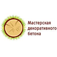 Логотип мастерской декоративного бетона