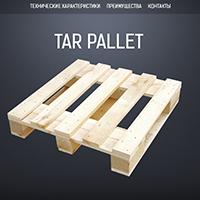 Сайт TAR pallet