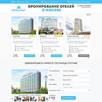 Сервис бронирования отелей в Москве