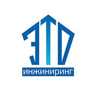 """Логотип """"ЭТО-инжиниринг"""""""