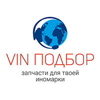 Логотип магазина автозапчастей Vin Подбор