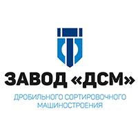 """Логотипа завода """"ДСМ"""""""