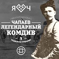 """Серия картинок """"Упаковка региона"""""""