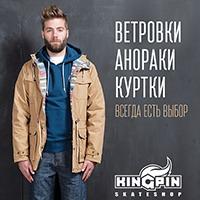 Модуль магазина KingPin
