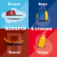 Плакат магазина KingPin