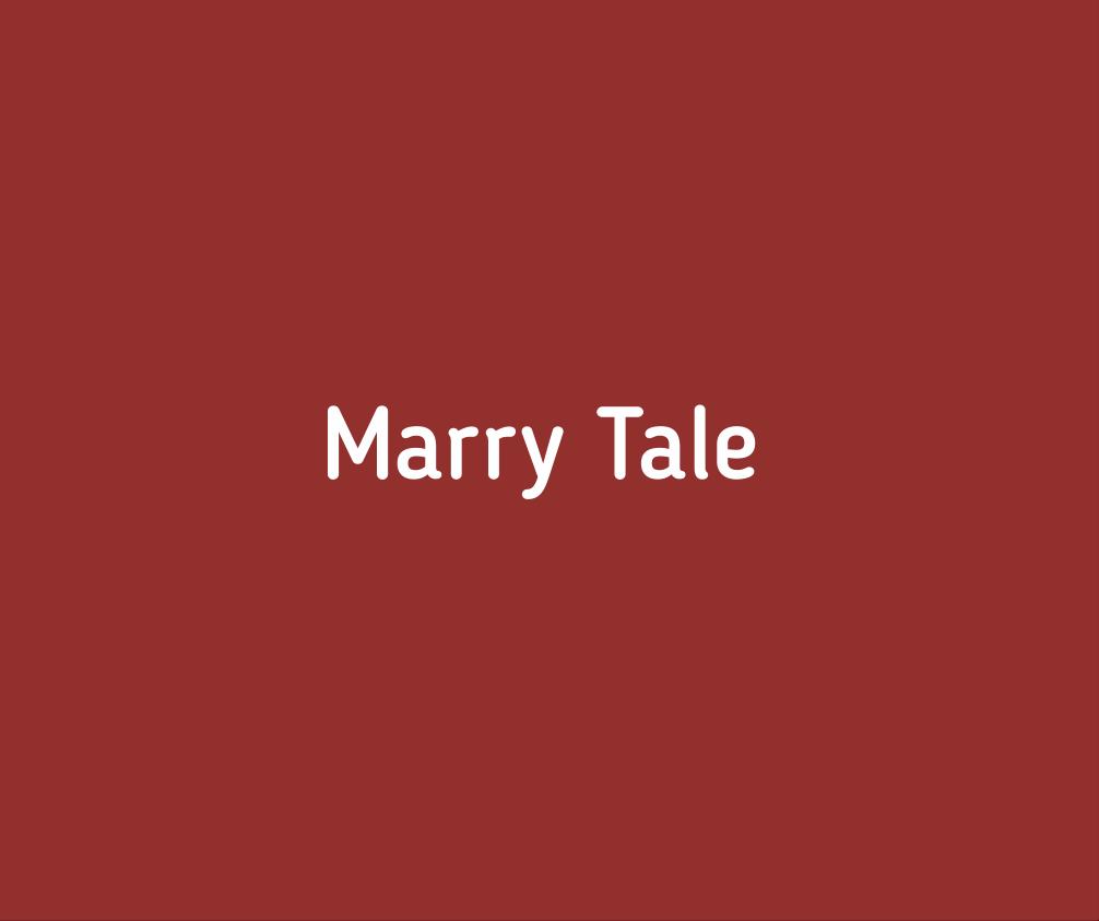 Название свадебного салона