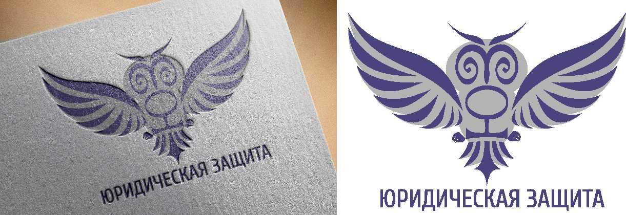 Разработка логотипа для юридической компании фото f_42155de0f7ba7bd9.jpg