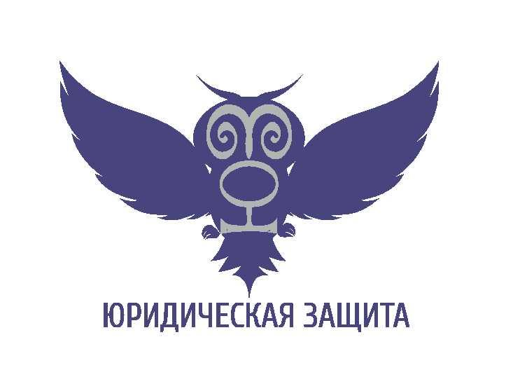 Разработка логотипа для юридической компании фото f_59955df64c6eec81.jpg