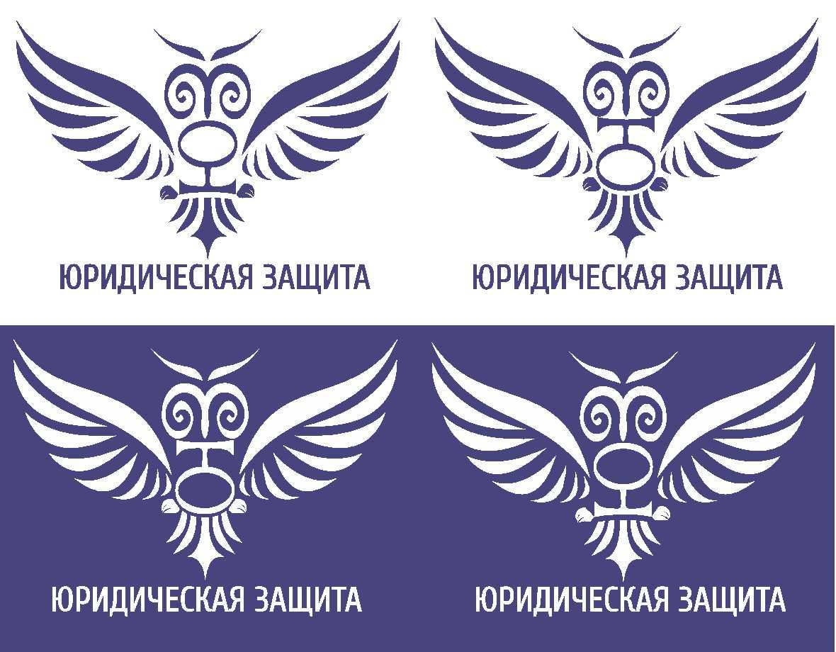 Разработка логотипа для юридической компании фото f_74455dc3bc09fade.jpg