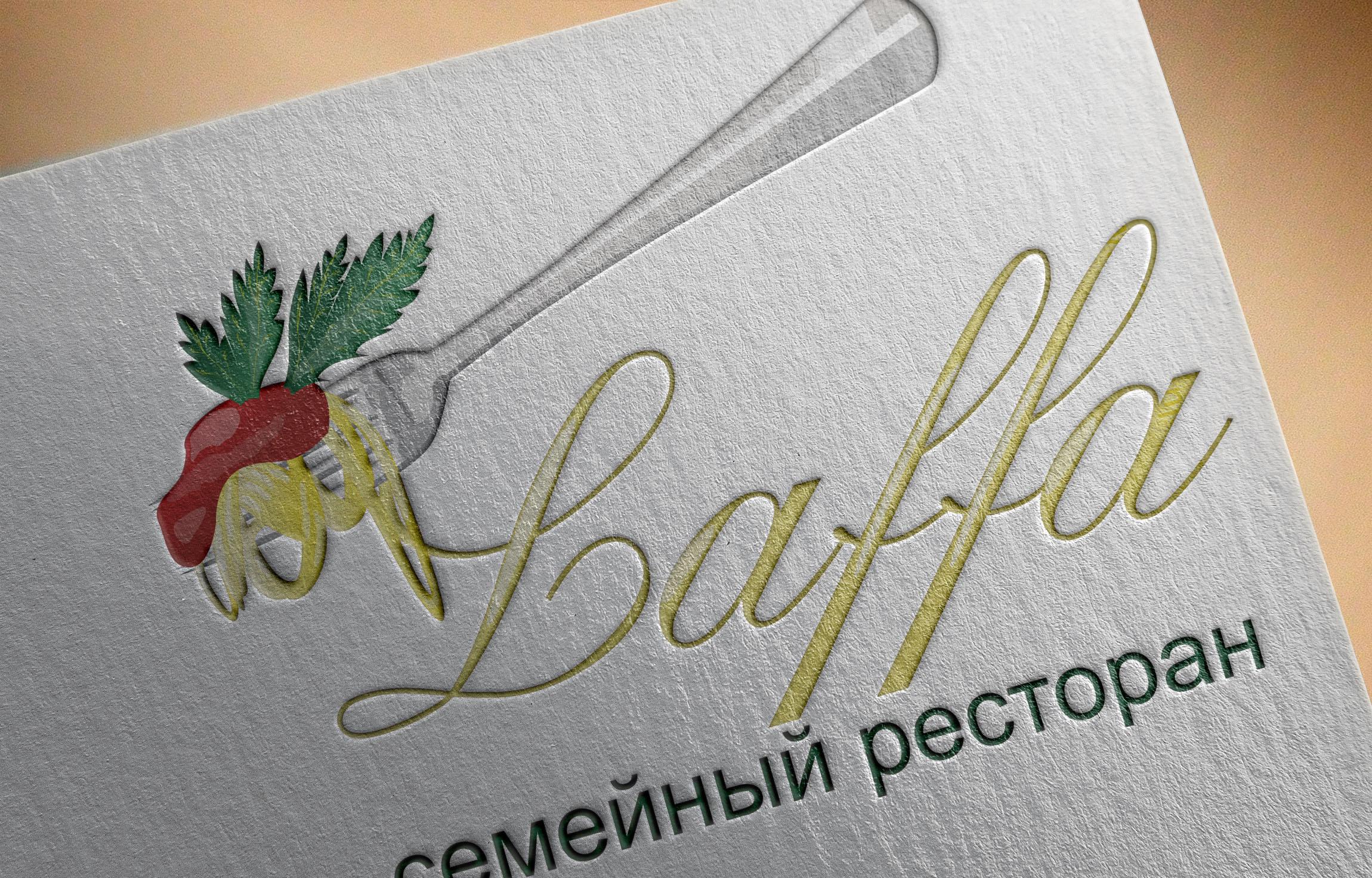 Нужно нарисовать логотип для семейного итальянского ресторан фото f_860554aa48a1ce85.jpg