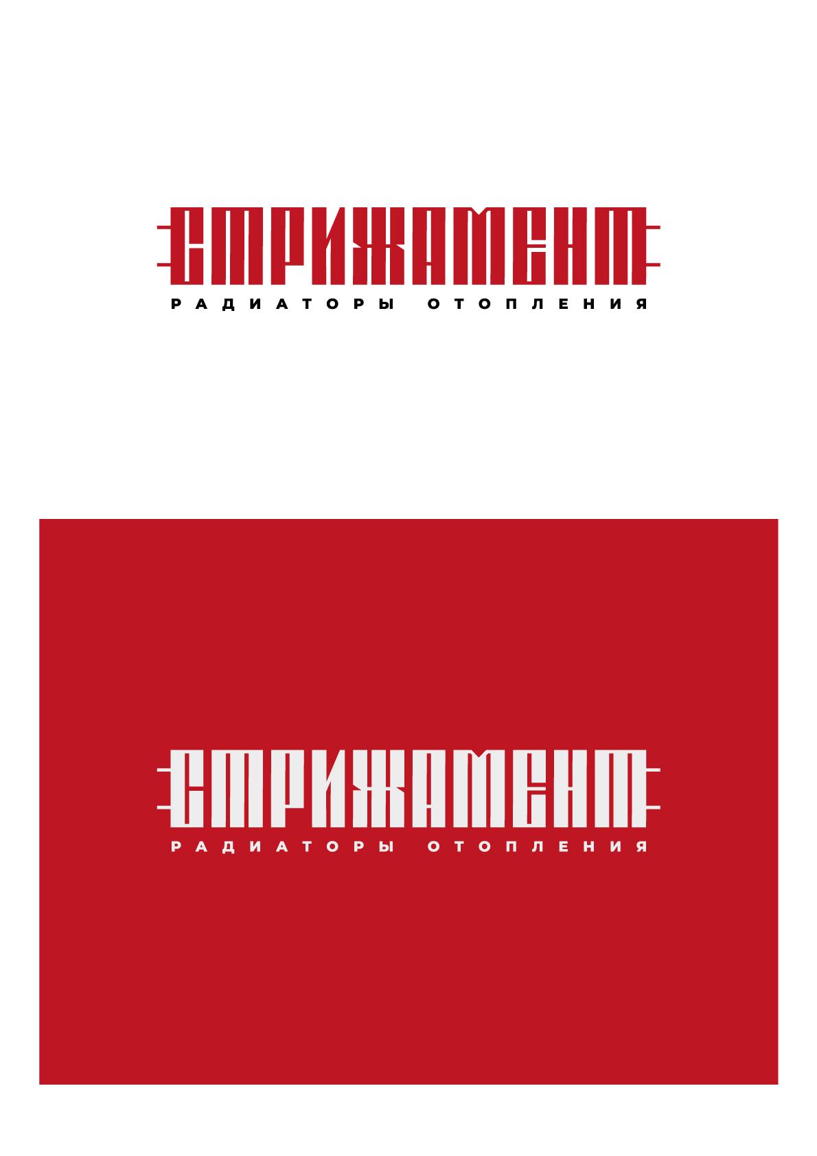 Дизайн лого бренда фото f_1715d500596062b5.jpg