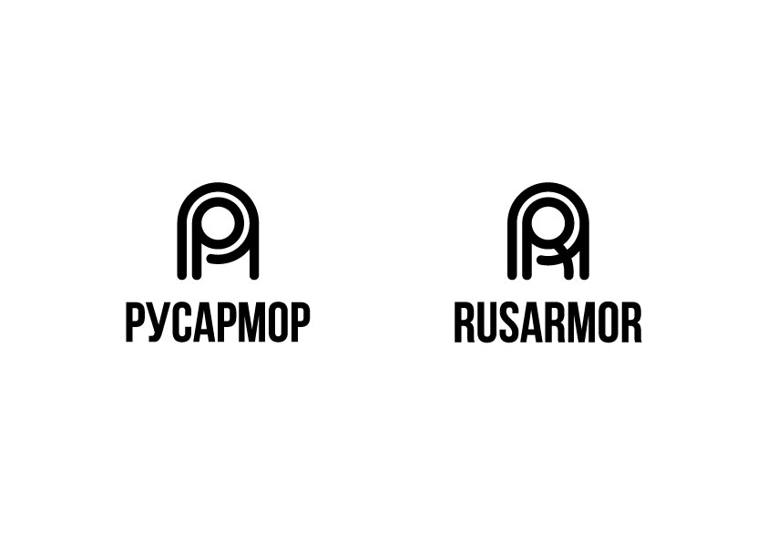 Разработка логотипа технологического стартапа РУСАРМОР фото f_1825a09abae029de.jpg