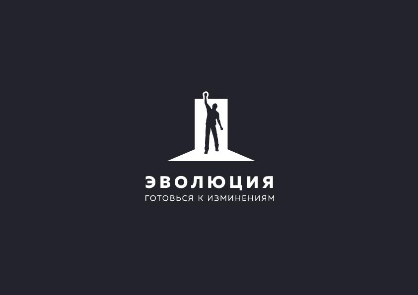 Разработать логотип для Онлайн-школы и сообщества фото f_1915bc864b2d3701.jpg