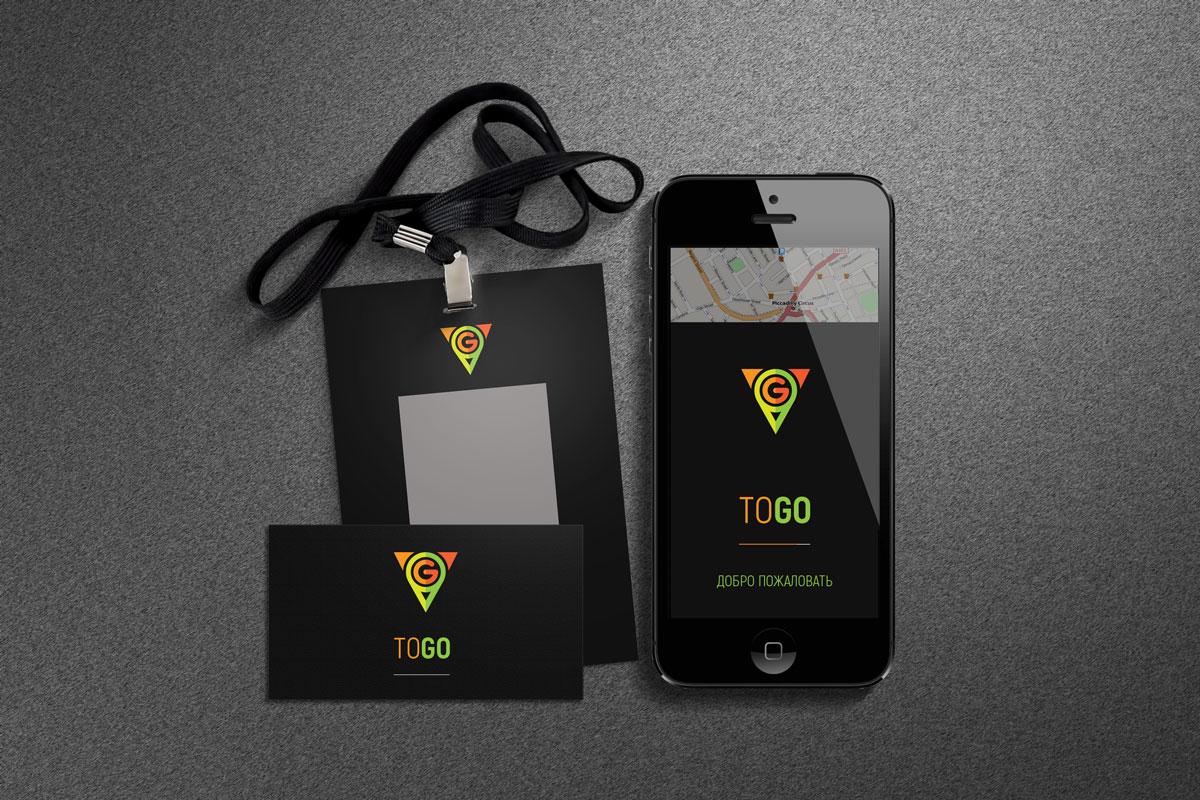 Разработать логотип и экран загрузки приложения фото f_3135a85766fa40eb.jpg