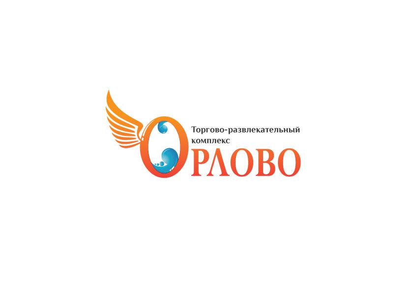 Разработка логотипа для Торгово-развлекательного комплекса фото f_34259660a117e9a0.jpg