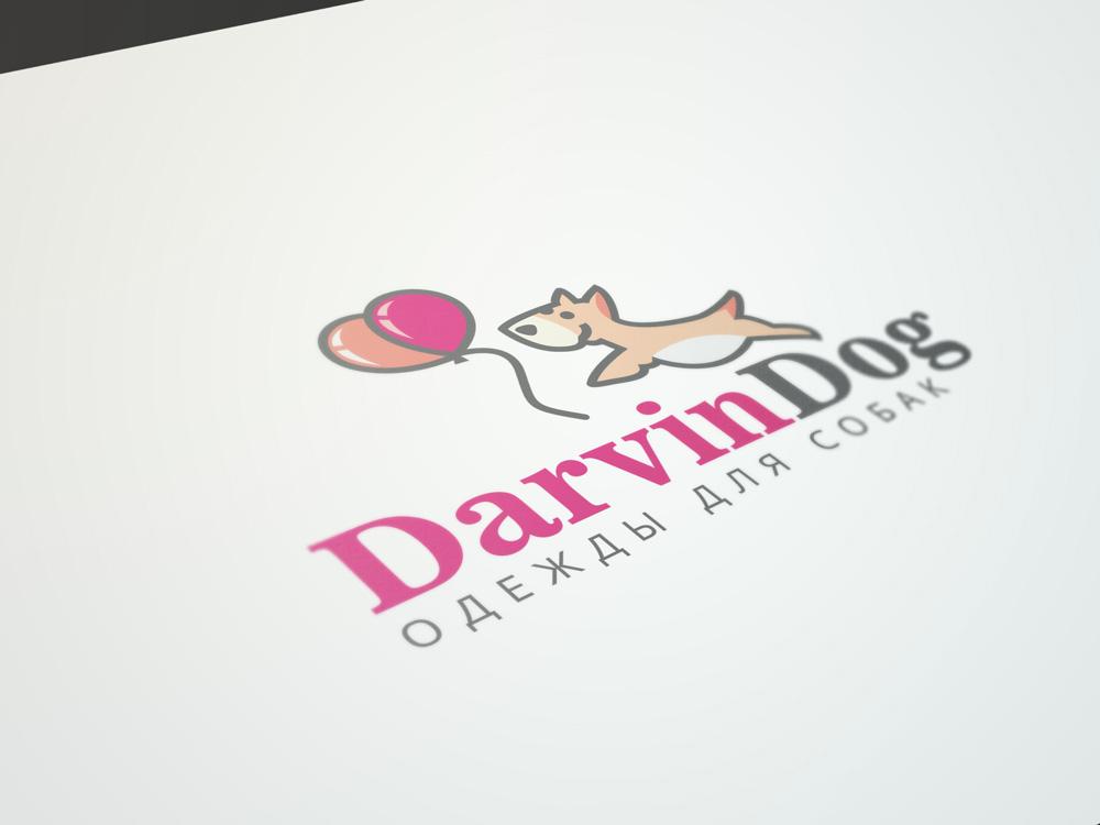 Создать логотип для интернет магазина одежды для собак фото f_361564b181ea29ad.jpg