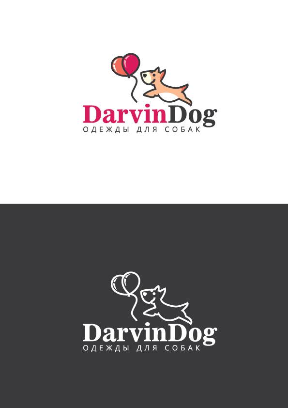 Создать логотип для интернет магазина одежды для собак фото f_371564b181c0066d.jpg