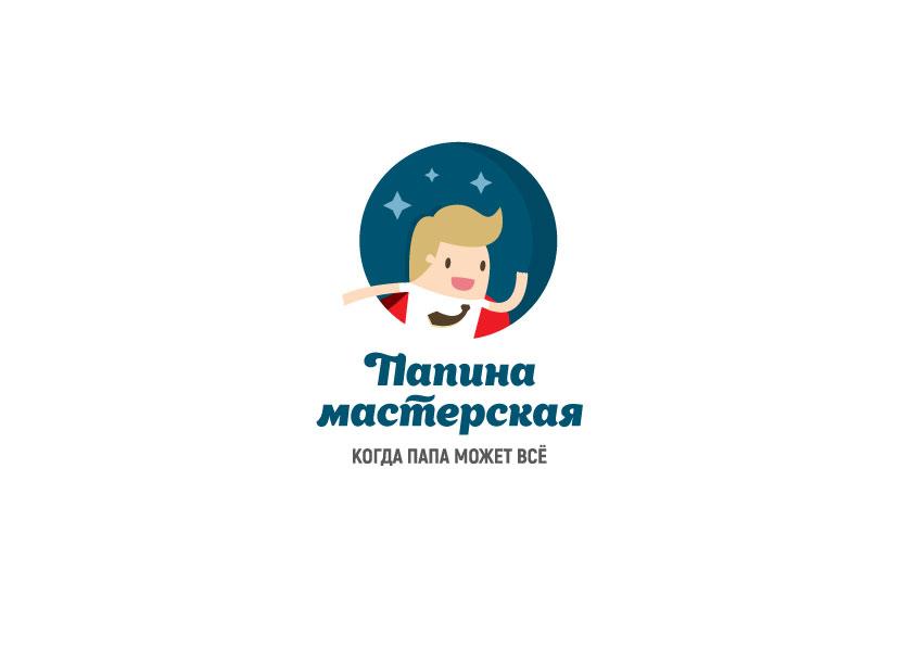 Разработка логотипа  фото f_3725aa8128c3a9e5.jpg