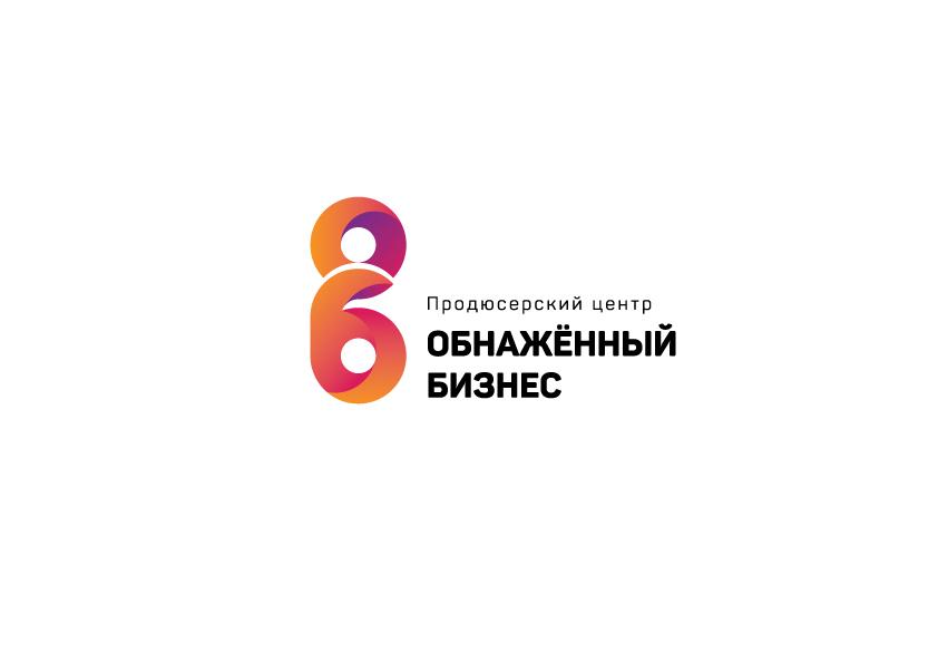 """Логотип для продюсерского центра """"Обнажённый бизнес"""" фото f_4195b9f40bb796ea.jpg"""