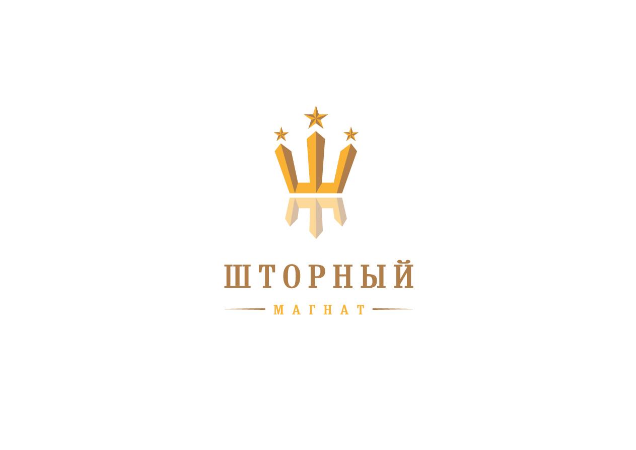 Логотип и фирменный стиль для магазина тканей. фото f_4595cd7c65d35fbb.jpg