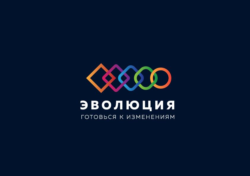 Разработать логотип для Онлайн-школы и сообщества фото f_4705bc85fb96d158.jpg