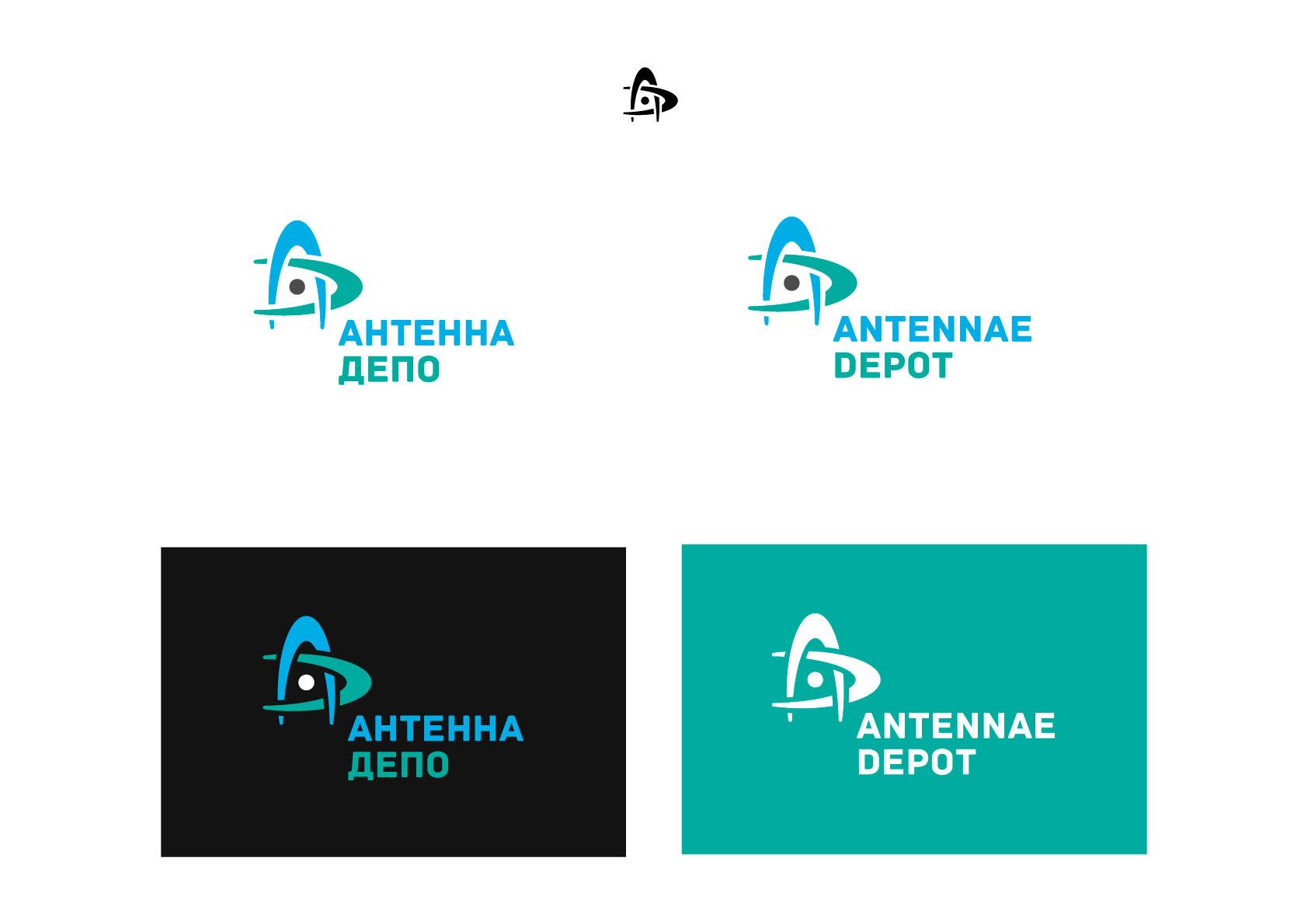 Обновить логотип фото f_4945de79b0ad090c.jpg