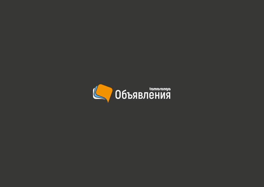 Разработка логотипа, дизайна, стиля проекта (сайтов)   фото f_5105c0bba26b95ec.jpg