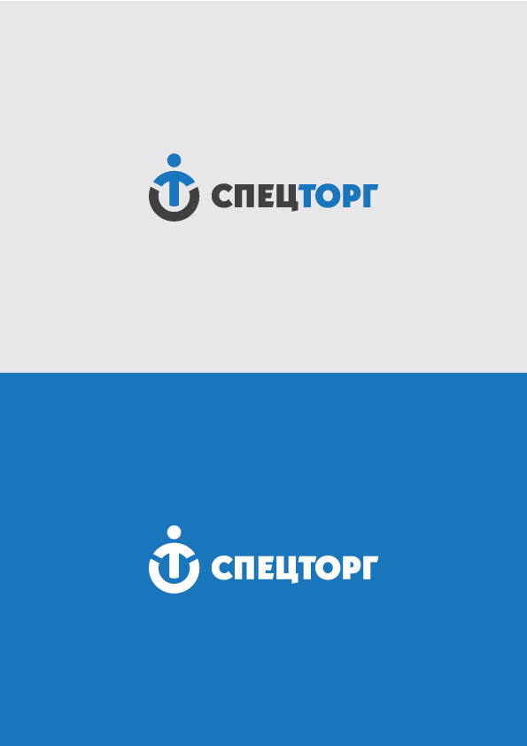Разработать дизайн  логотипа компании фото f_5155dc2d9213991e.jpg