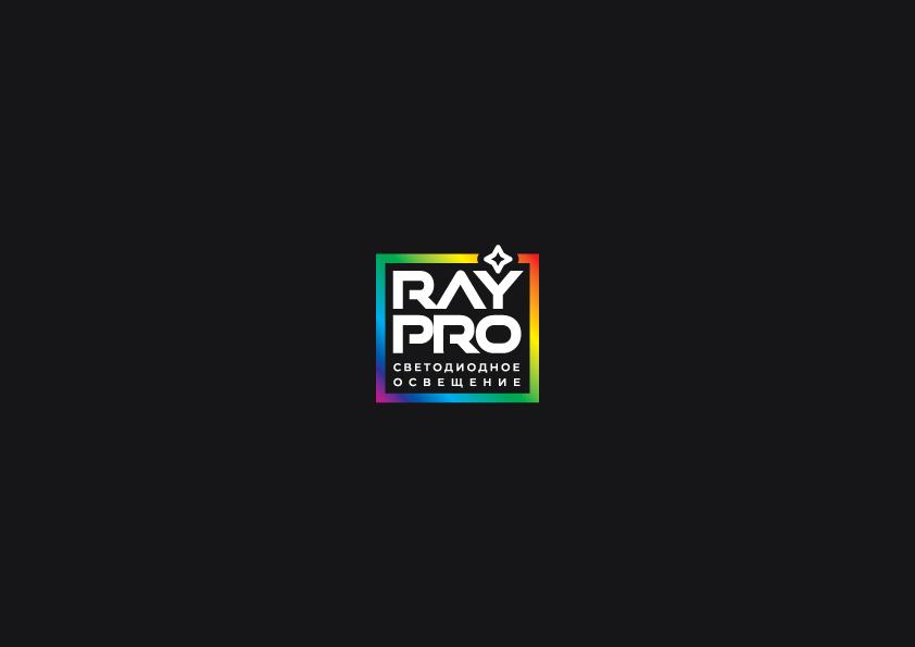Разработка логотипа (продукт - светодиодная лента) фото f_5345bbe212ee8134.jpg