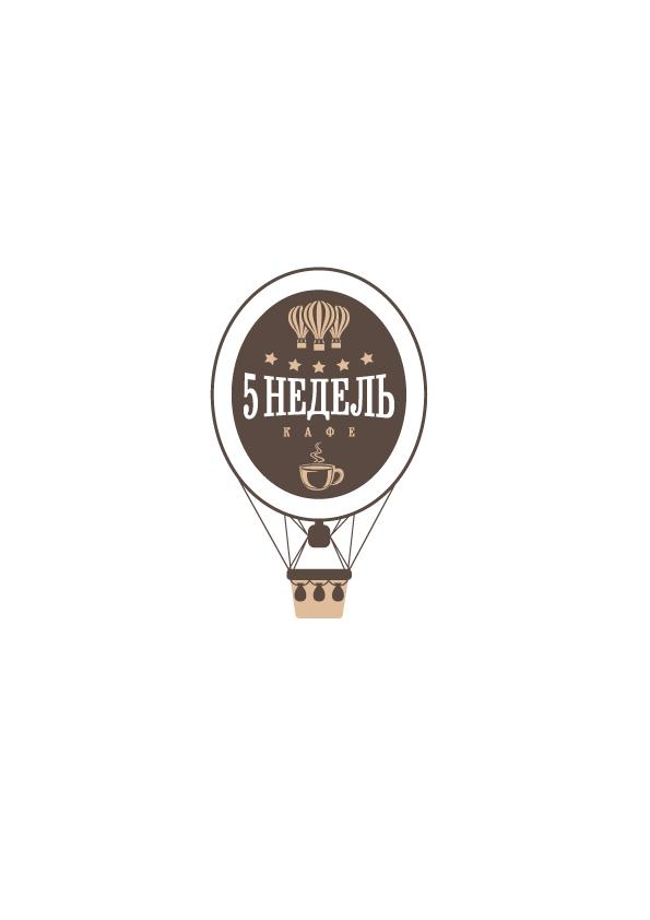 Логотип для кафе фото f_56759b240d5a9692.jpg