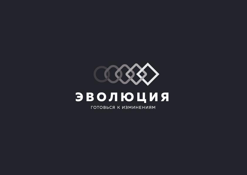 Разработать логотип для Онлайн-школы и сообщества фото f_5795bc8b0dc0e4b6.jpg