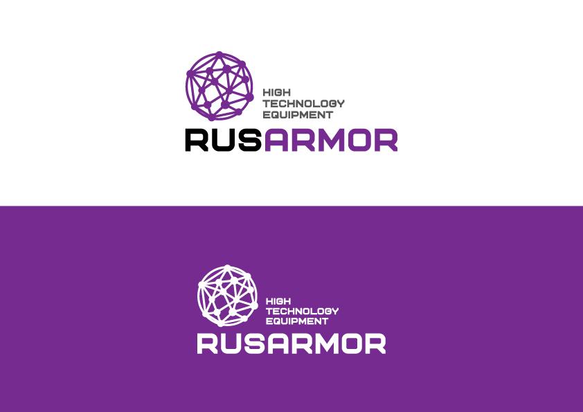 Разработка логотипа технологического стартапа РУСАРМОР фото f_6175a0957fb72144.jpg