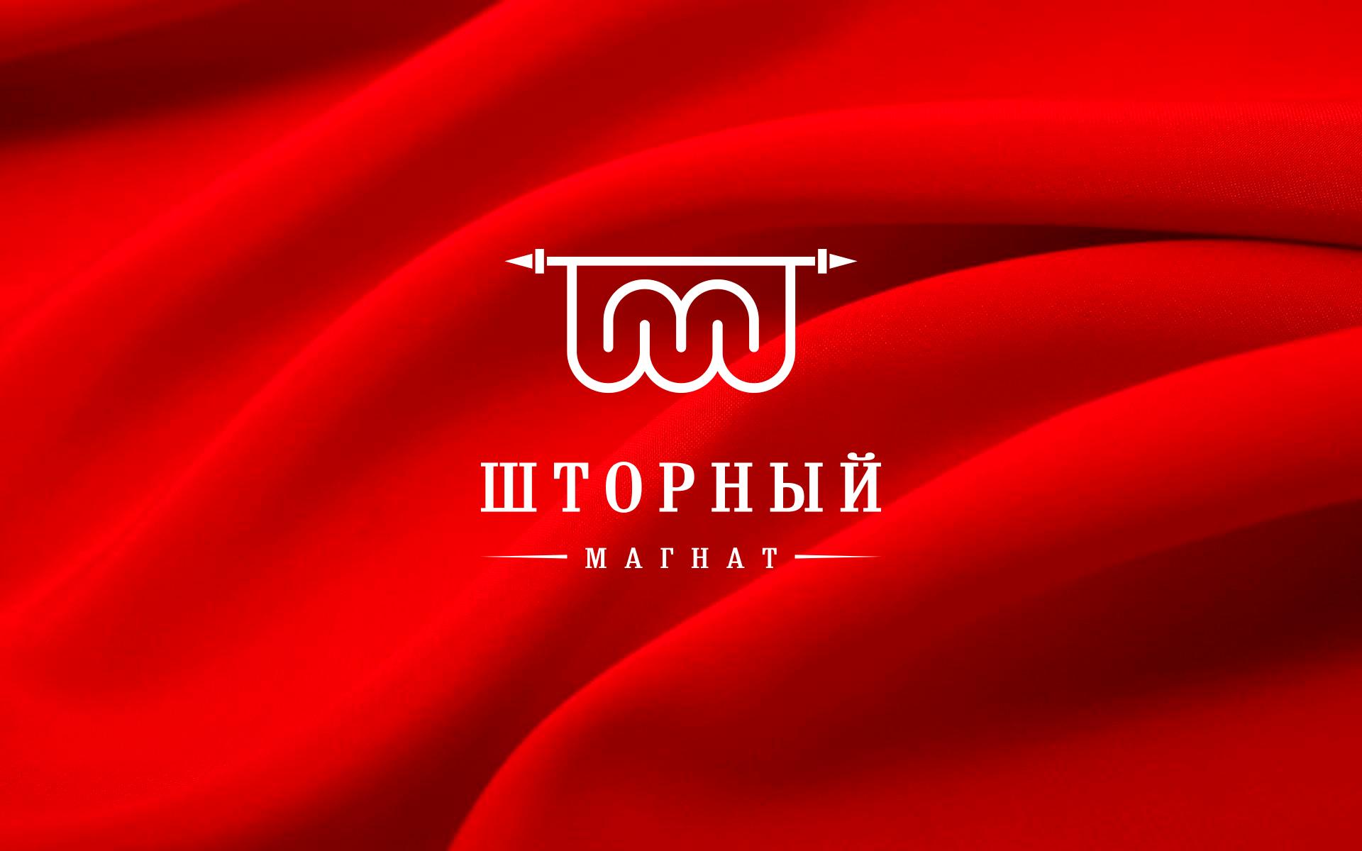 Логотип и фирменный стиль для магазина тканей. фото f_6275cd6fa7988b0f.png