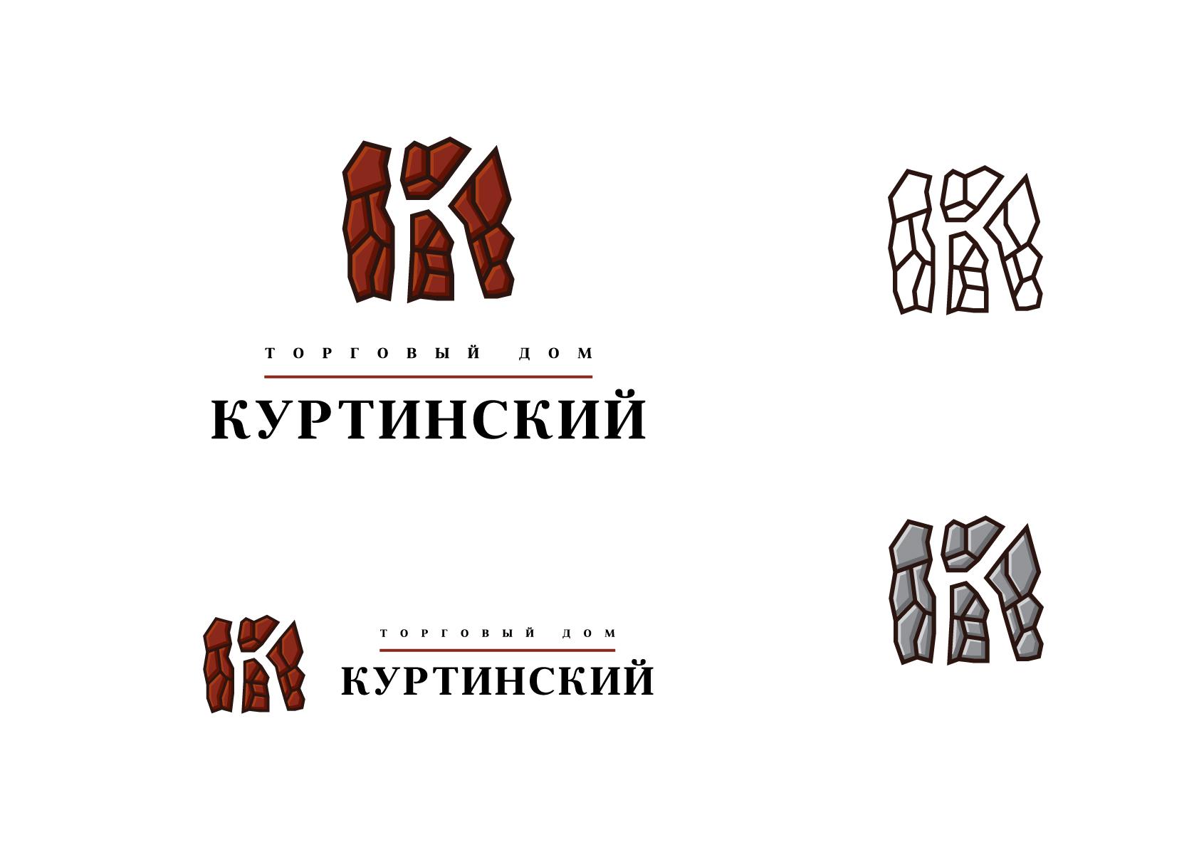 Логотип для камнедобывающей компании фото f_7445b98ade4dcc43.jpg