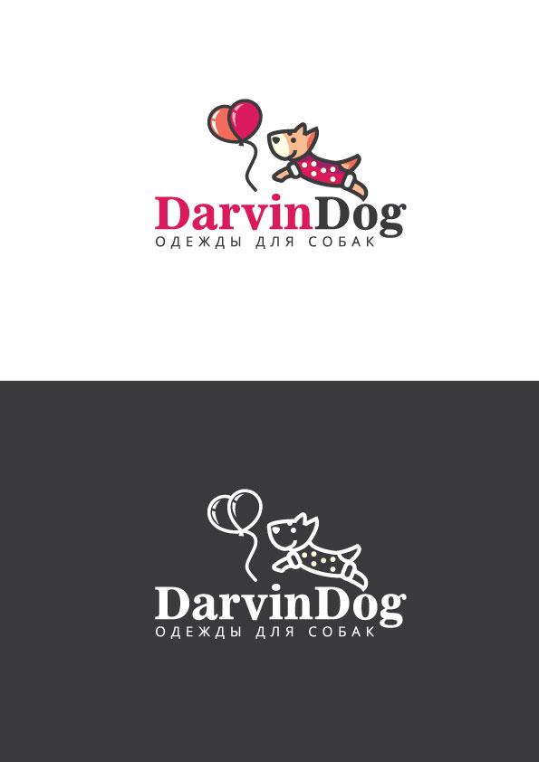 Создать логотип для интернет магазина одежды для собак фото f_755564f0cc730d97.jpg